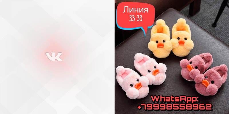 33 33 Толик Толик садовод Вконтакте