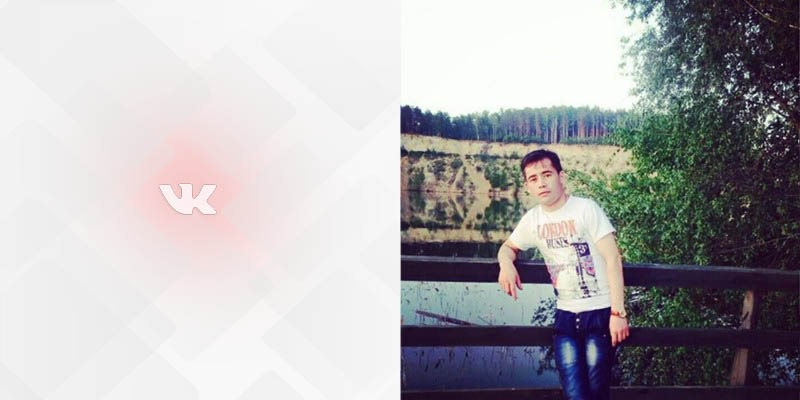 1 11 Садовод Вконтакте Абдул фото профиля
