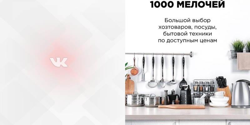 1 14 16 Садовод Вконтакте Жора фото профиля