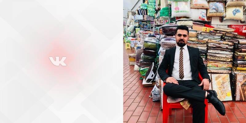 1 2 06 Садовод Вконтакте постельное белье фото профиля