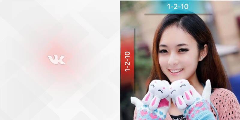 1 2 10 Садовод Вконтакте Toan Ty-Toe фото профиля