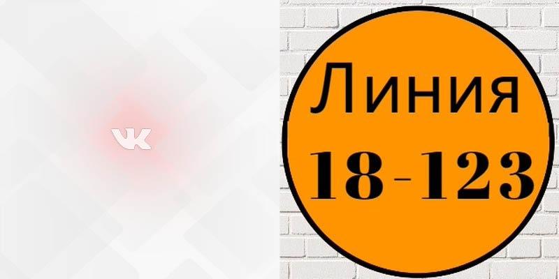 18 123 Садовод Вконтакте Duong-Van-Anh фото профиля