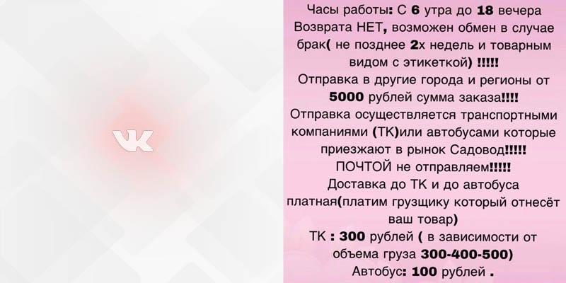 18 124 Антон садовод Вконтакте