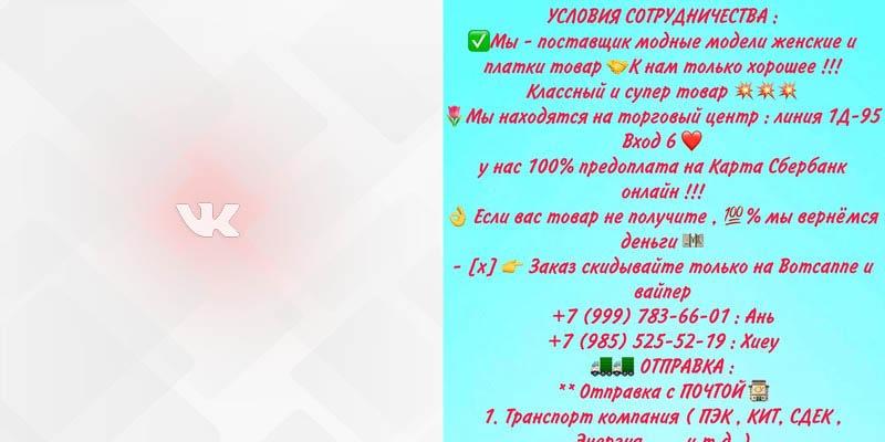 1д 95 Садовод Вконтакте Наталия фото профиля