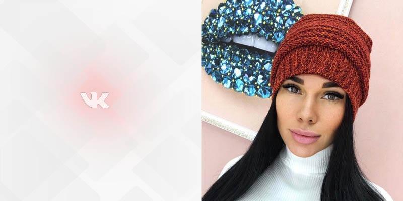 2 2 16 Садовод Вконтакте Али фото профиля