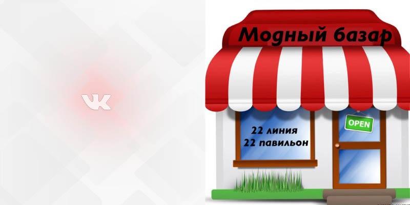 22 22 Садовод Вконтакте Руслан Назоров фото профиля