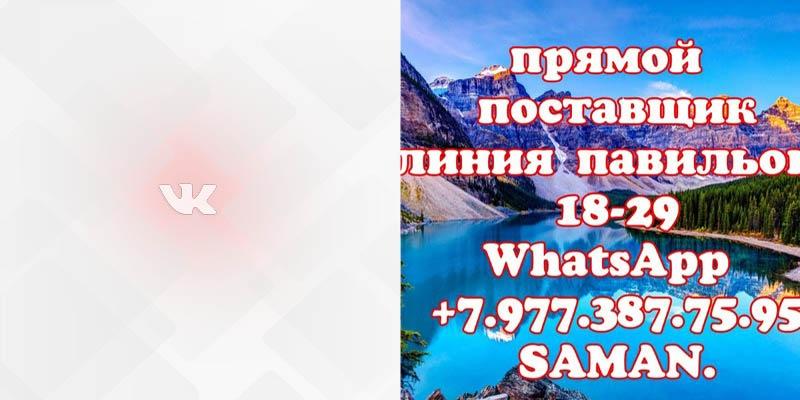 18 29 Самандар Холдорович садовод Вконтакте