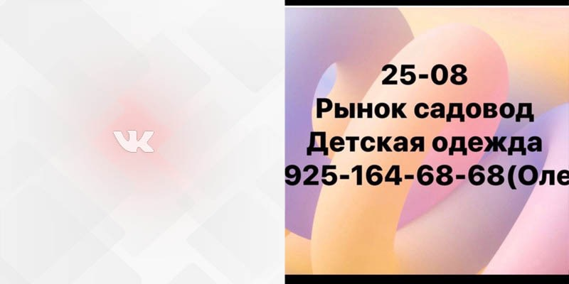 25 08 Таня Нгуен садовод Вконтакте