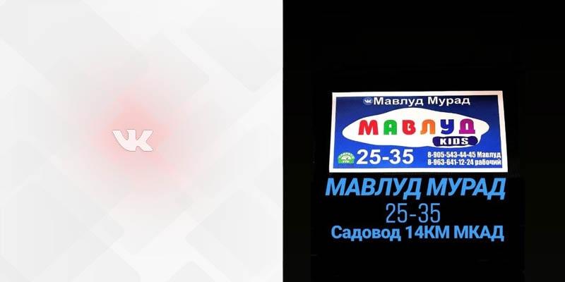 25 35 Садовод Вконтакте детское фото профиля