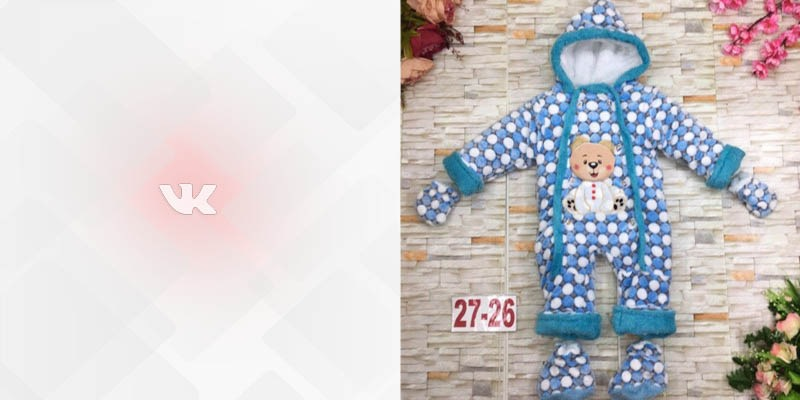 27 26 Садовод Вконтакте детское фото профиля