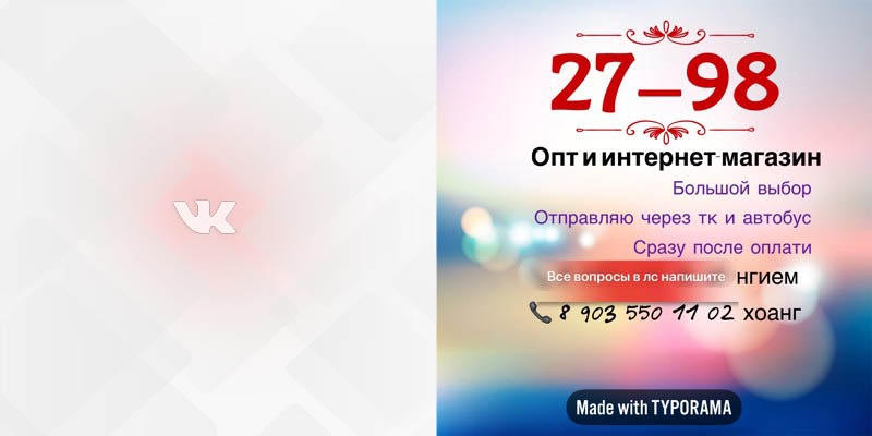 27 98 Садовод Вконтакте детское фото профиля
