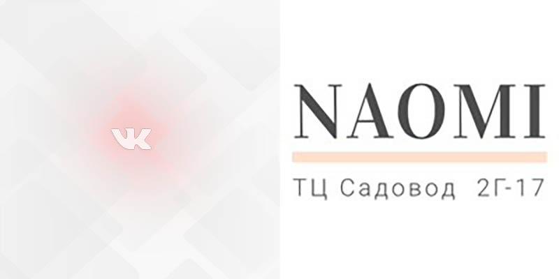 2г 17 Садовод Вконтакте Наоми фото профиля