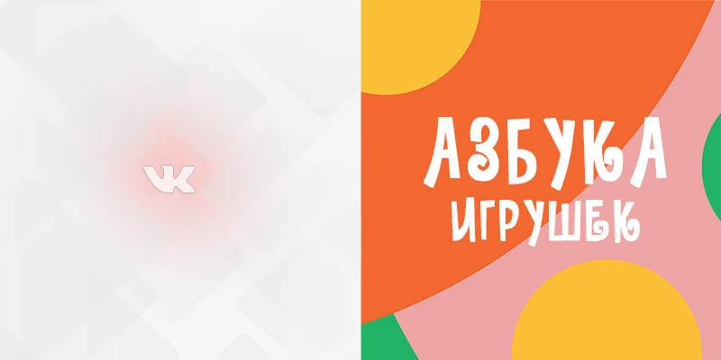7 83 Лоик Бердиев садовод Вконтакте