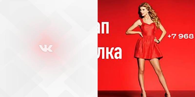 ст 6 18 Садовод Вконтакте Платья и Туники фото профиля