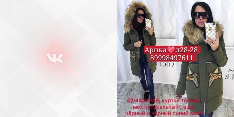 28 28 Arika Atalita садовод Вконтакте