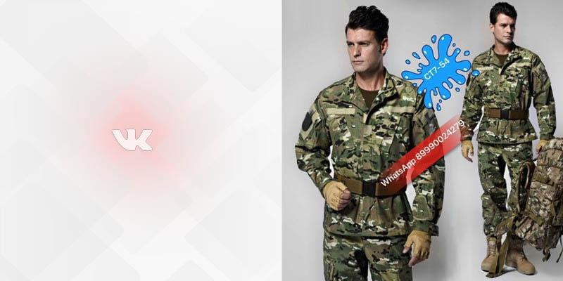 ст 7 54 Садовод Вконтакте мужская одежда фото профиля