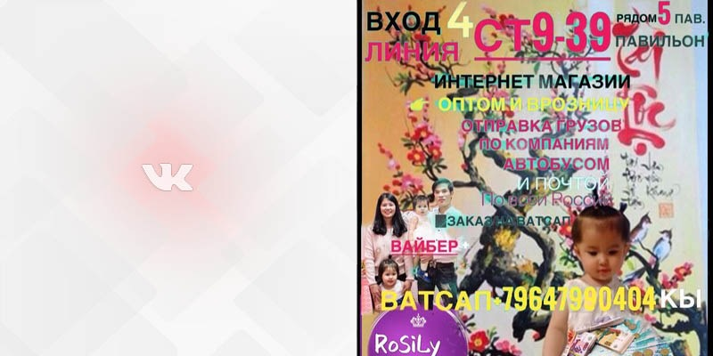 ст 9 39 Садовод Вконтакте Кы Данг фото профиля