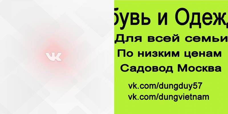 30 78 Абдулла Гиесов садовод Вконтакте